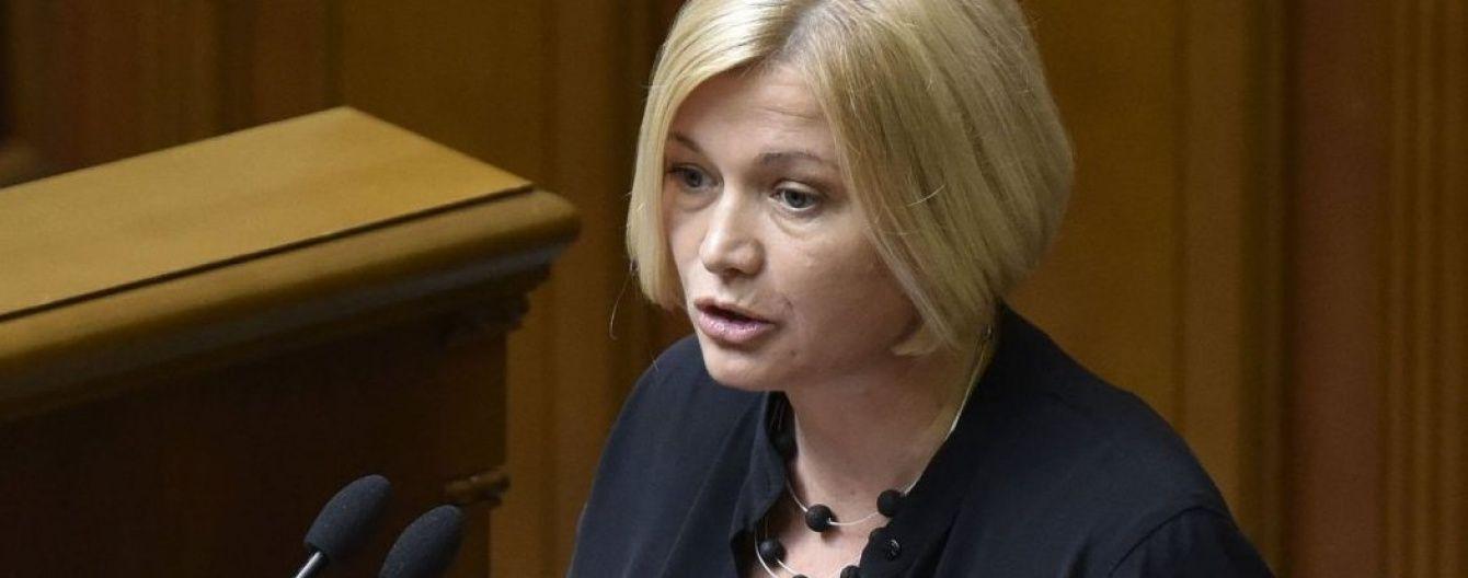 Геращенко пояснила, як обиралися ділянки для розведення сторін у зоні АТО