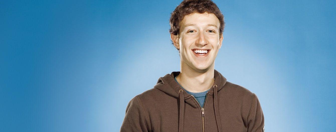 Засновник Facebook уперше показав роботу штучного інтелекту