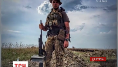 Под Дебальцево погиб боец 54 бригады