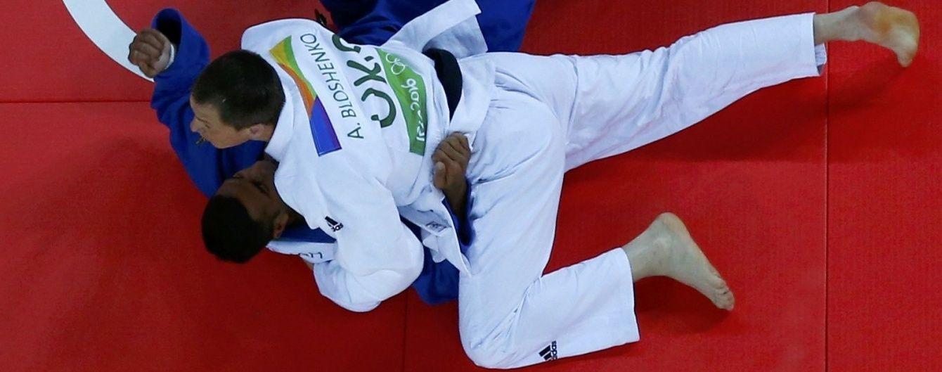 Український дзюдоїст Блошенко увірвався до чвертьфіналу Олімпіади-2016