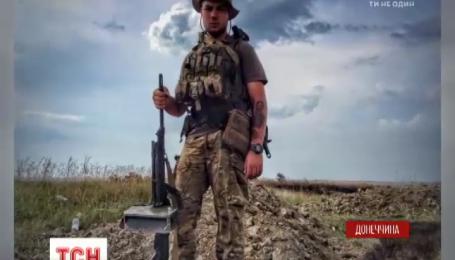 Под Дебальцево погиб молодой украинский сапер с позывным Расписной