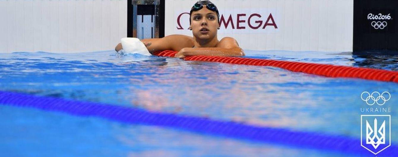 Українська плавчиня Зевіна не пробилася у фінал Олімпійських ігор