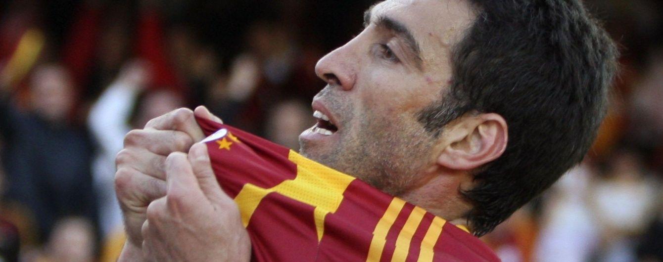 У Туреччині збираються заарештувати легенду національної збірної