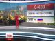 Росія продовжує перекидати техніку до окупованого Криму