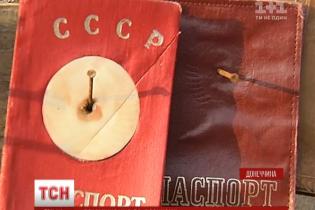 Військові влаштували персональну декомунізацію жителям Донбасу на одному з блокпостів