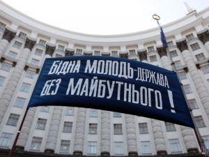 Украинские стипендии как морские свинки
