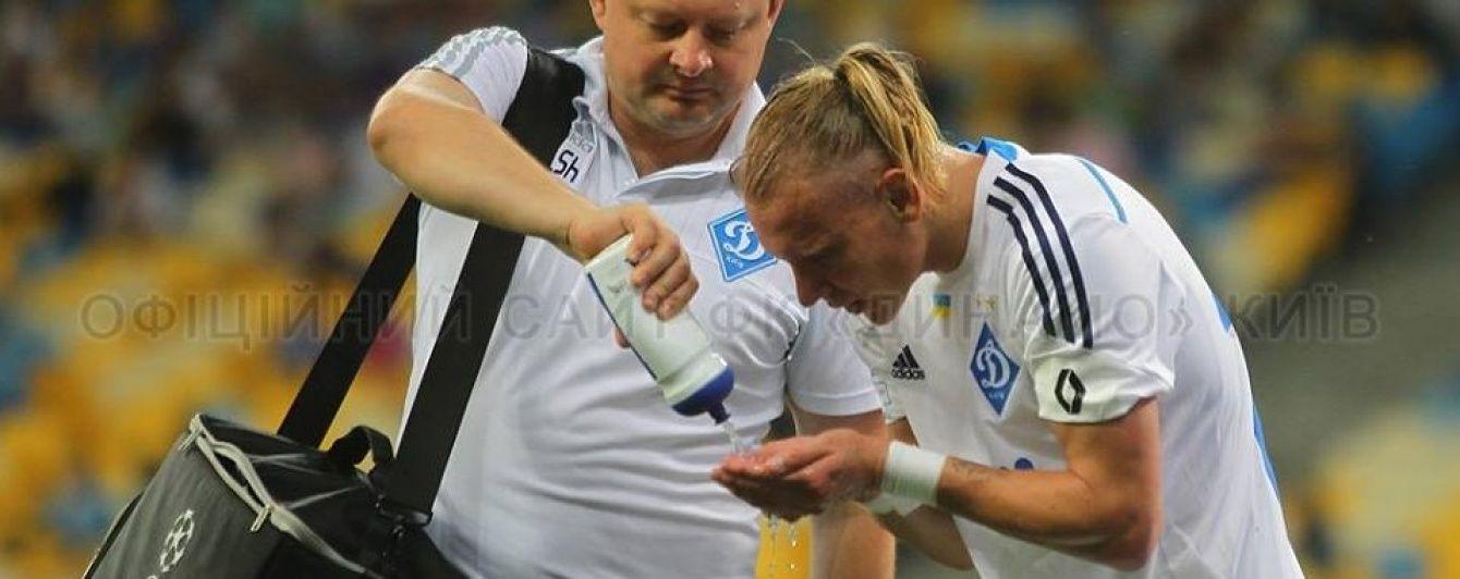 """Це почало мене дратувати: захисник """"Динамо"""" спростував переговори з іншими клубами"""