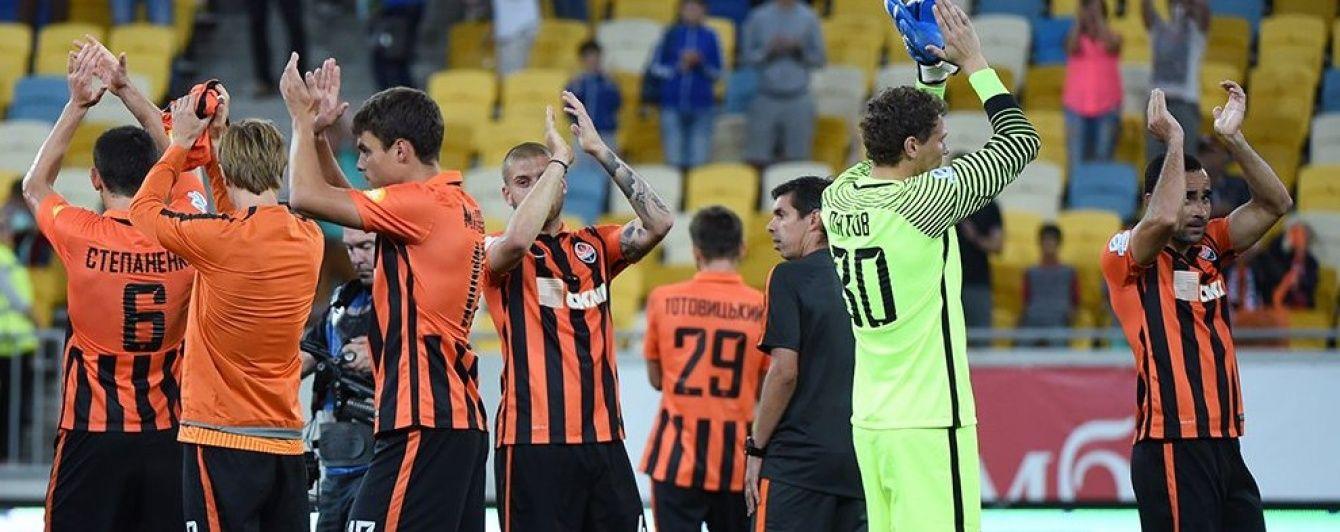 """Букмекери назвали фаворита у матчі Ліги Європи """"Істанбул"""" - """"Шахтар"""""""