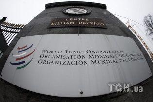 ВТО впервые вынесла решение не в пользу России