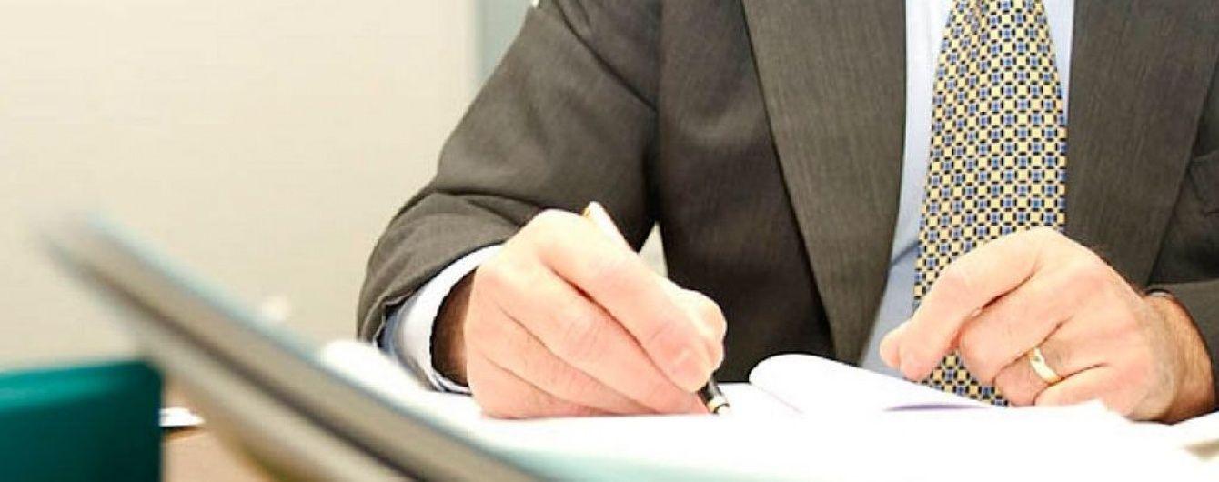 В НАЗК вже зареєстровано шість електронних декларацій чиновників