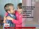 У Вінниці 10-річний хлопчик просить допомогти йому врятуватися від смертельної недуги