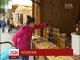 Напередодні медового Спасу пасічники з різних регіонів України привезли свій крам до столиці