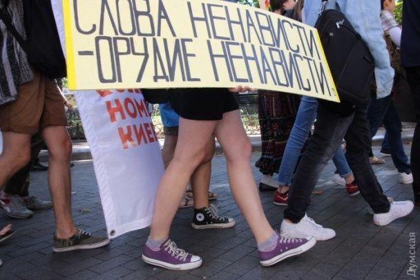 Посол США Джеффрі Пайєтт привітав проведення гей-параду в Одесі