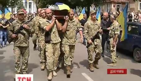 На Донетчине попрощались с добровольцем Владом Казариным, который погиб в Дебальцево