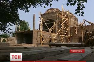 На Чернігівщині розбирають дерев'яну церкву XVIII сторіччя
