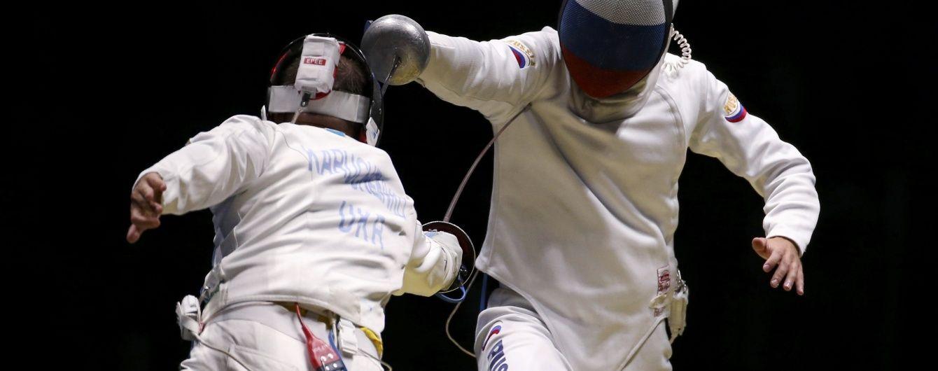 Українські шпажисти перемогли Росію та вийшли до півфіналу Олімпіади в Ріо