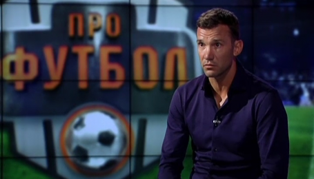 Андрій Шевченко розповів, що збирається змінити в збірній України