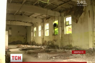 Збудуй собі сам. В Ужгороді переселенцям із Донбасу передали котельню під переобладнання на житло