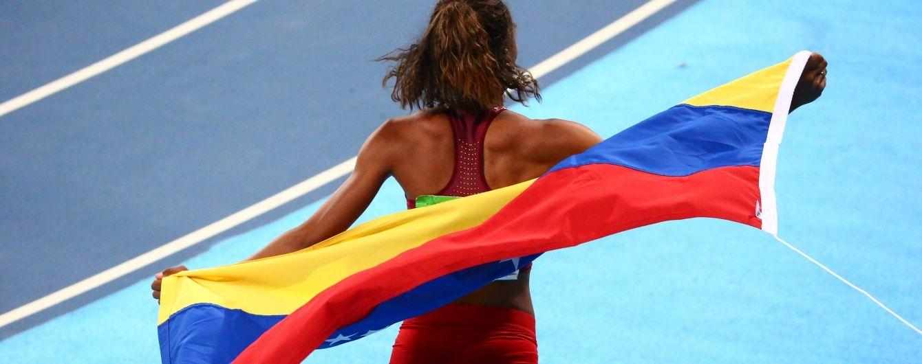 Олімпійські ігри в Ріо. Хто отримав медалі 16 серпня