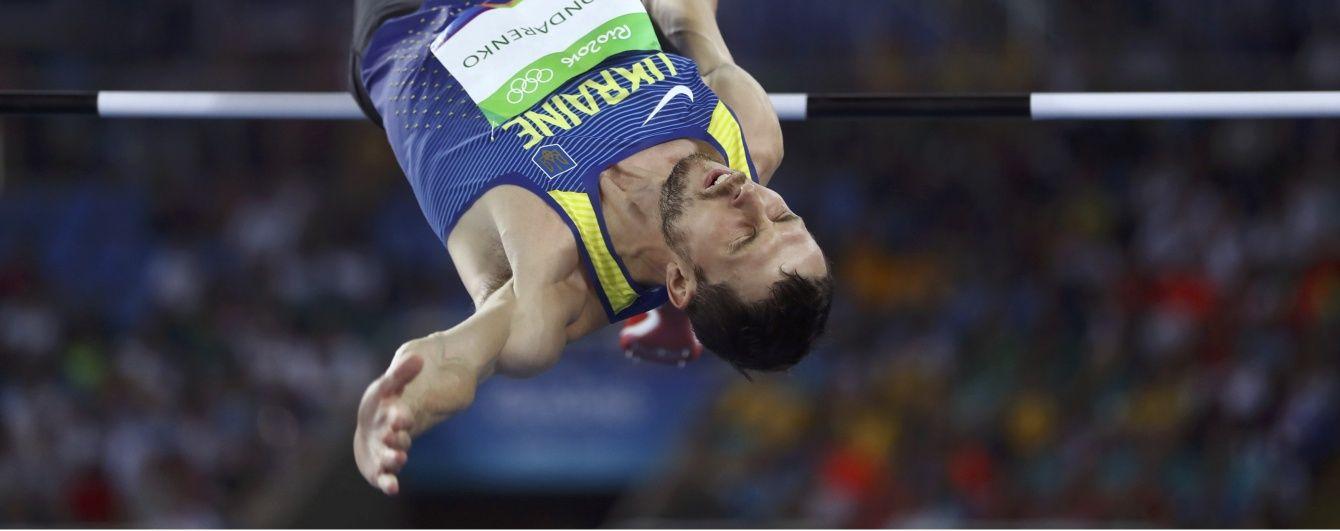 """Двоє українських легкоатлетів """"стрибнули"""" у фінал Олімпійських ігор-2016"""