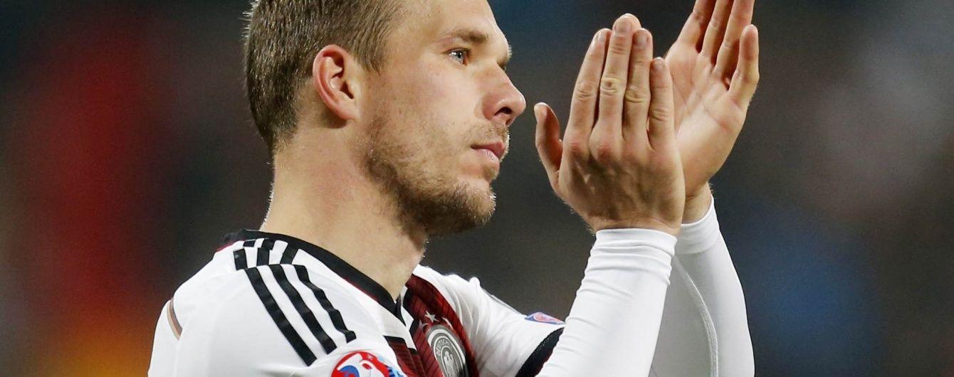 Ще один символ збірної Німеччини завершив міжнародну кар'єру