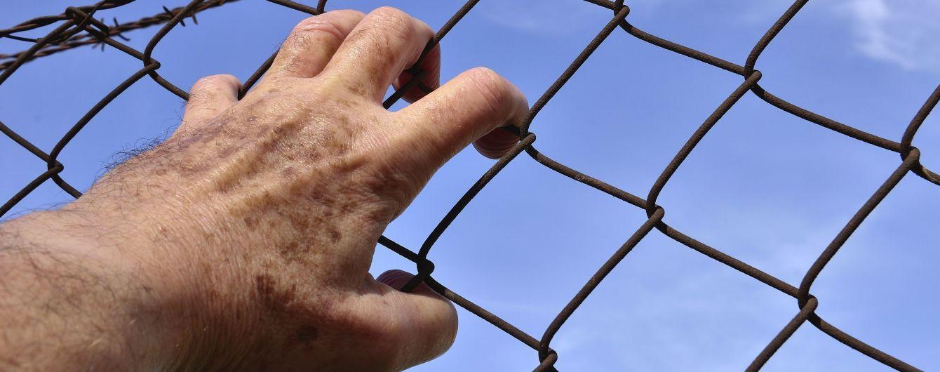 """Правозахисники стверджують, що з """"таємної в'язниці"""" СБУ звільнили 13 осіб"""
