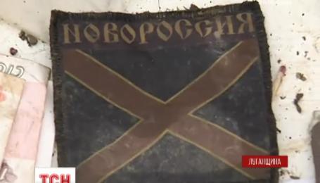 На Луганщине удалось обезвредить двух вражеских диверсантов