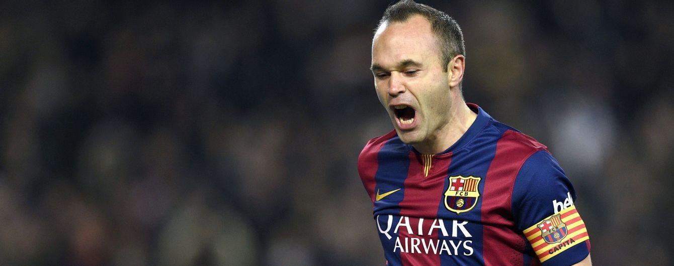 """Іньєста вийшов на друге місце в історії """"Барселони"""" за кількістю зіграних матчів"""