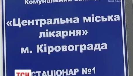 Семнадцать подростков госпитализировали в тяжелом состоянии по дороге из лагеря в Черкасской области