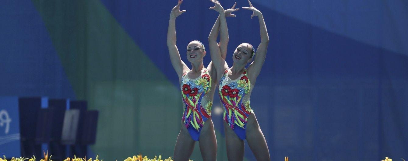 Олімпійські ігри День 11. Результати українців за 16 серпня