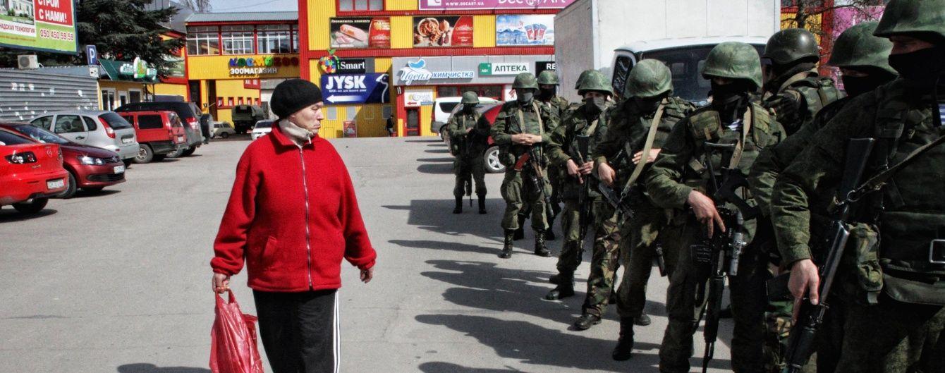 Росія перекинула в окупований Крим підрозділи ПДВ