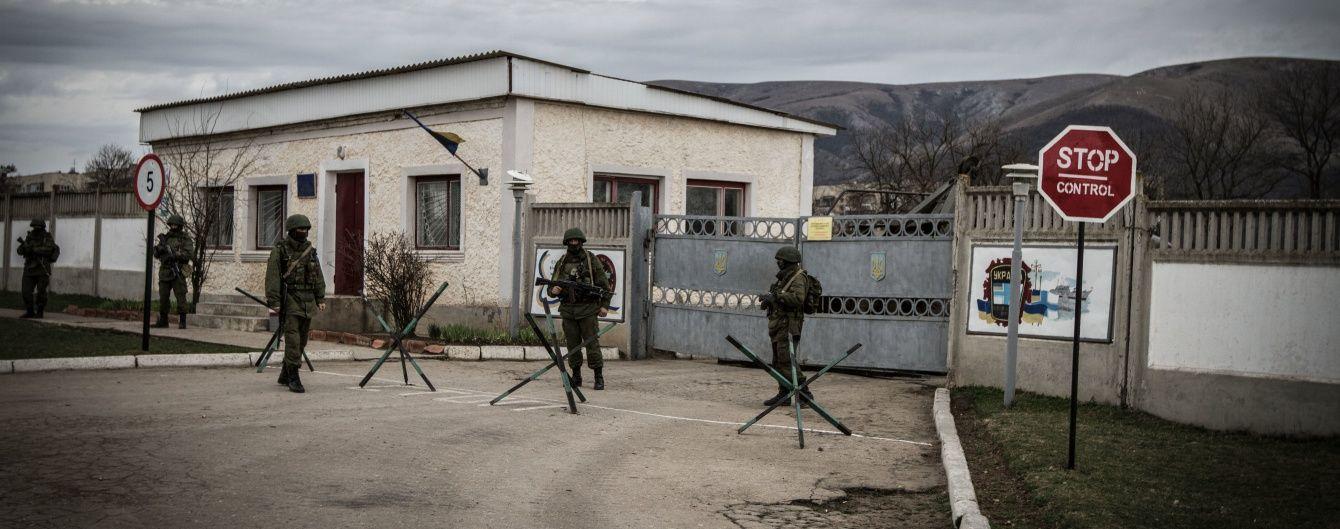 Турчинов розкрив, коли і з чого саме почалася прихована окупація Криму