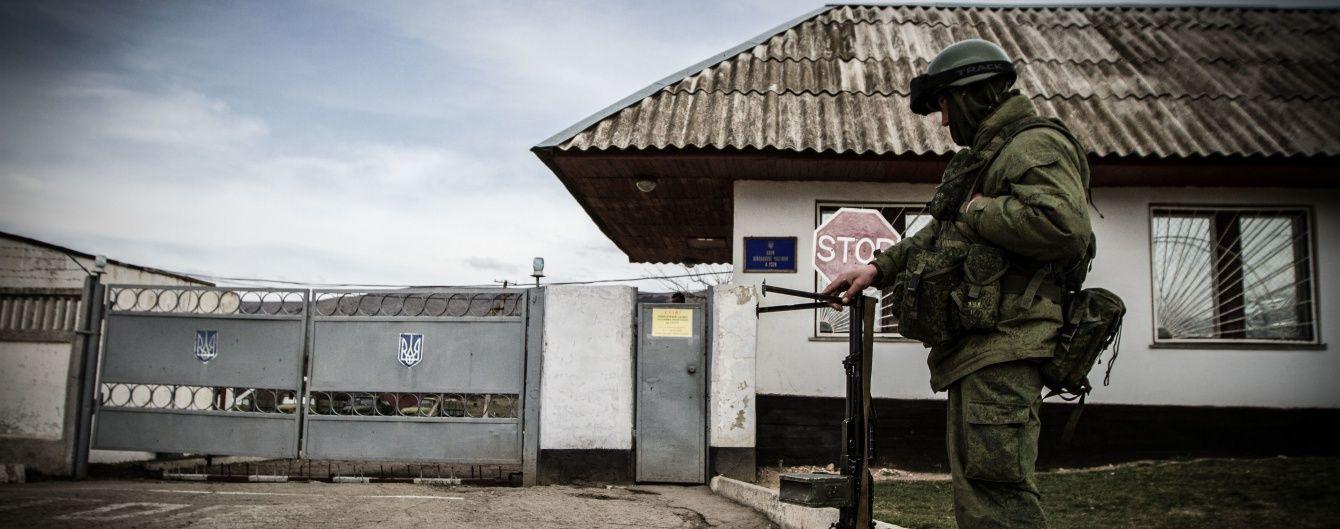 Політв'язень з Криму розповів про свою втечу:  Я йшов через замінований ліс навмання