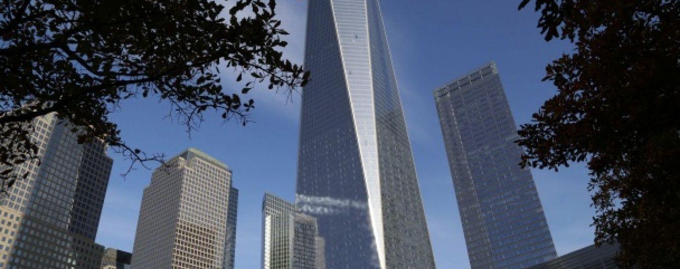 У Нью-Йорку через 13 років після теракту відкрили мол Всесвітнього торгового центру