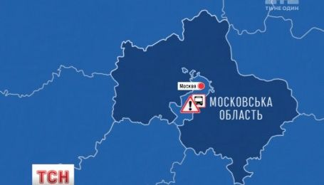 Тридцать украинцев из Луганской области попали в ДТП под Москвой