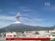 Вулкан у Мексиці зачарував природним видовищем