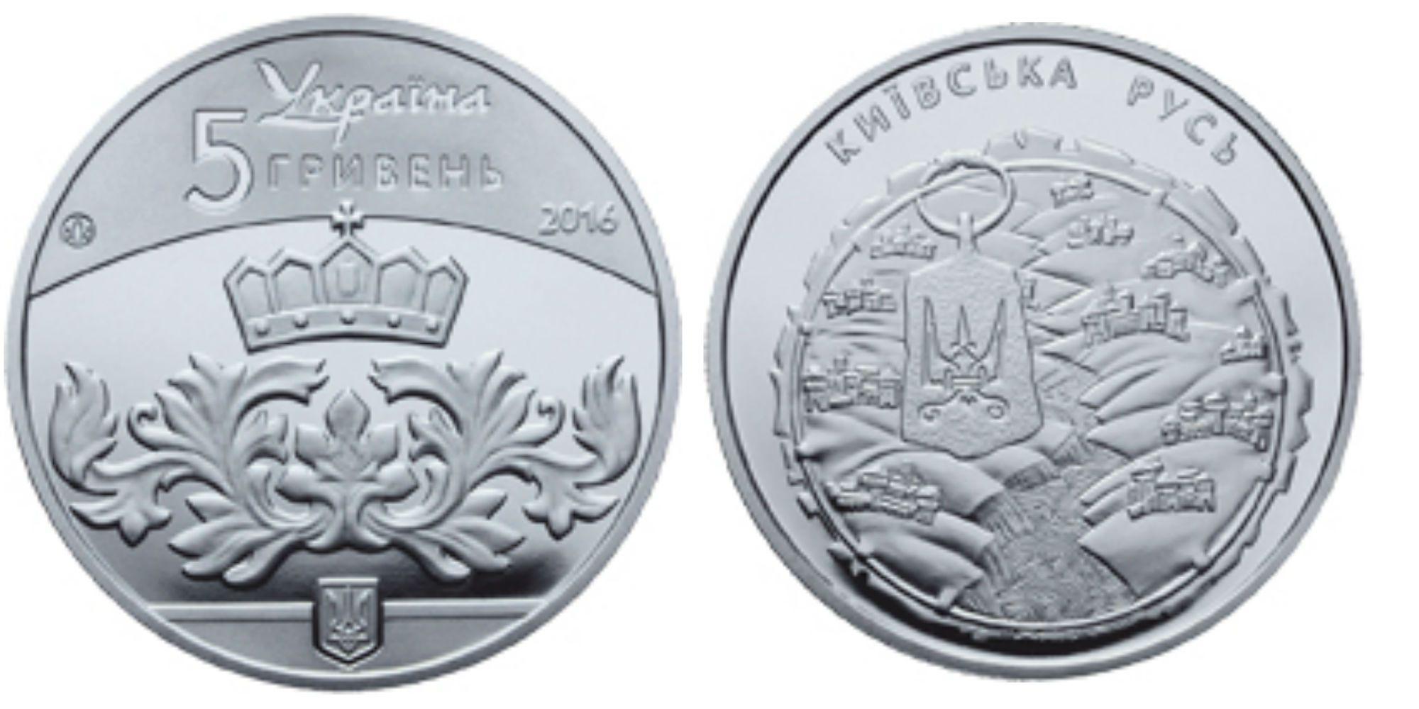 монета Київська Русь