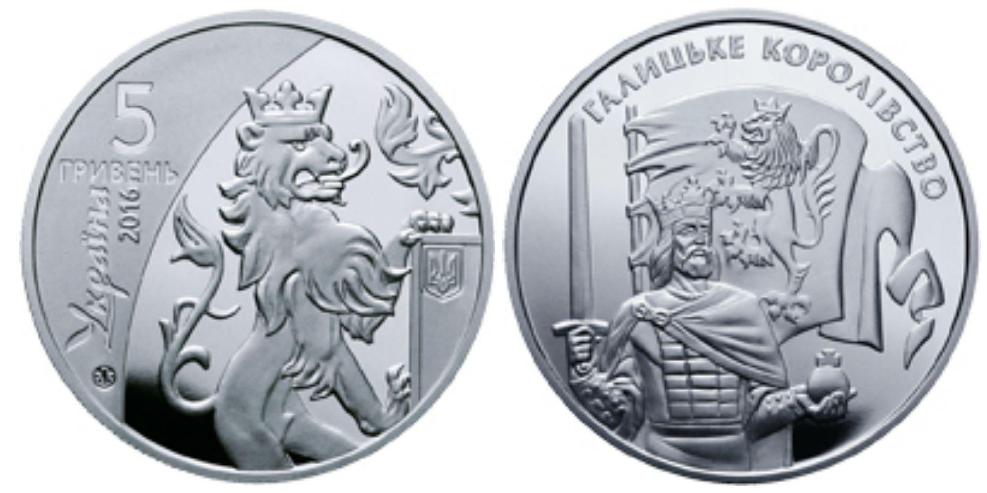 монета Галицьке королівство