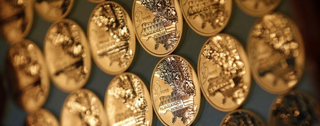 До Дня незалежності України НБУ вводить в обіг одразу шість монет