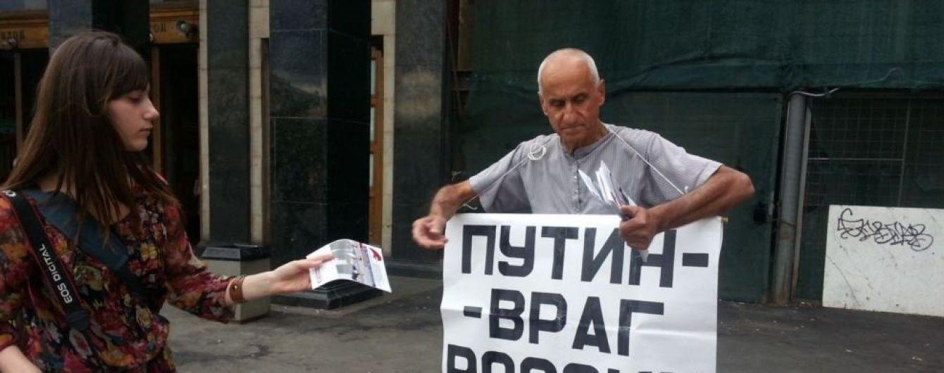 Україна надала політичний притулок 76-річному активісту з РФ, який виступав проти Путіна