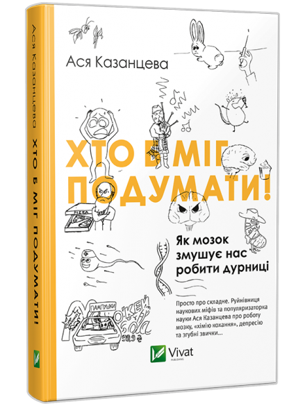 казанцева1