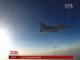 Російським бомбардувальників дозволили використовувати авіабазу в Ірані