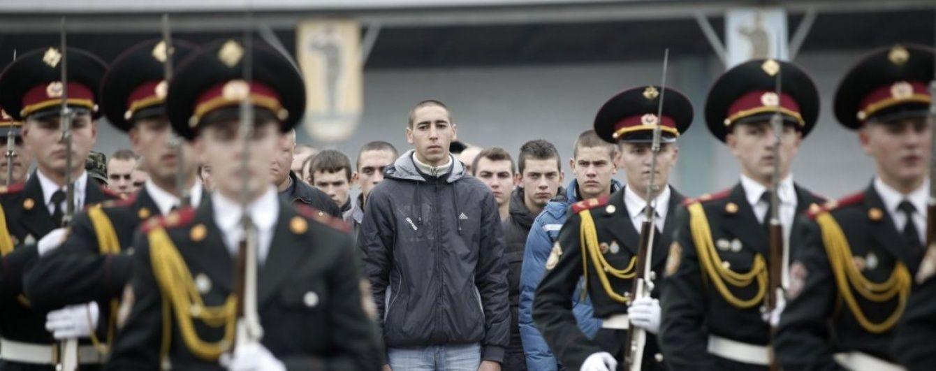 Збройні сили України демобілізують 20 тисяч солдатів