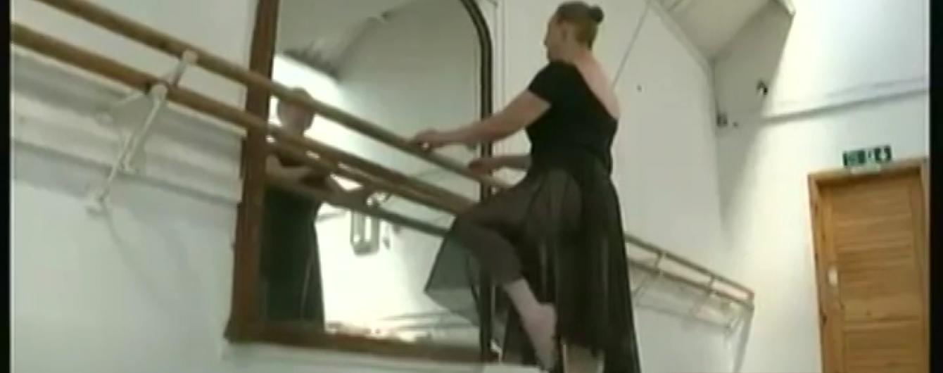 У Британії 71-річна пенсіонерка вступила до академії балету