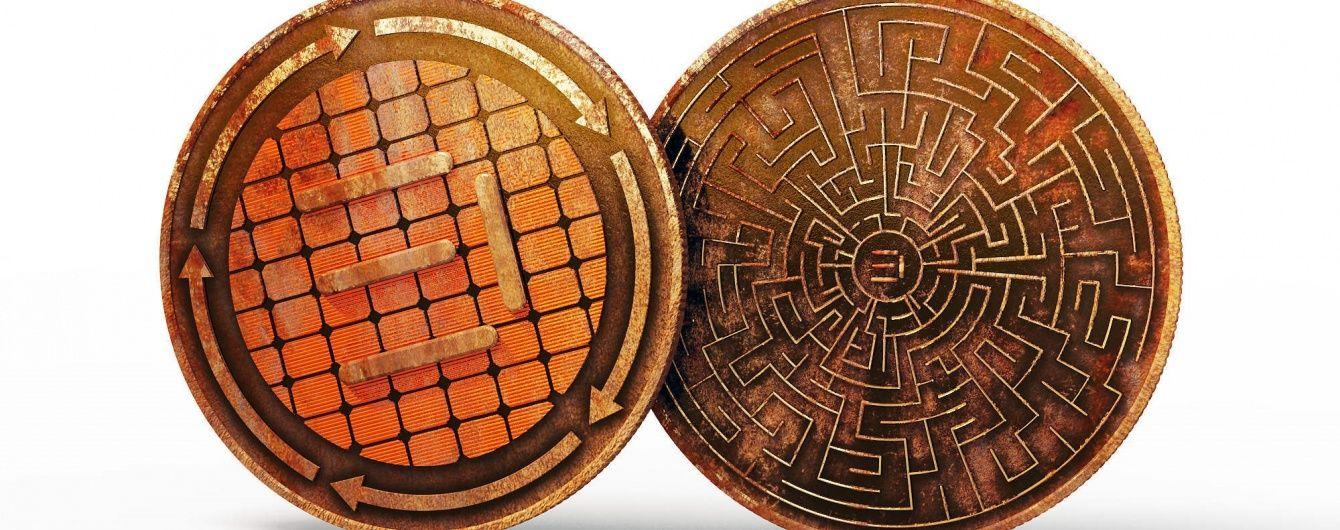 E-Dinar Coin — нова криптовалюта з тисячолітньою історією