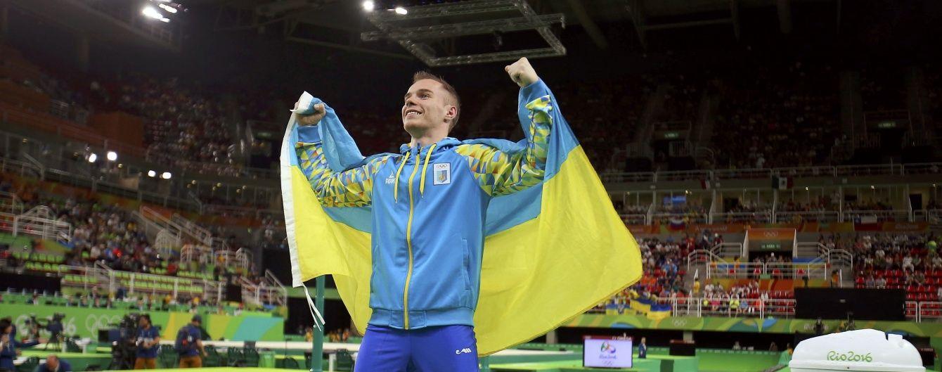 """Гімнаст Верняєв виграв перше українське """"золото"""" Олімпійських ігор в Ріо"""
