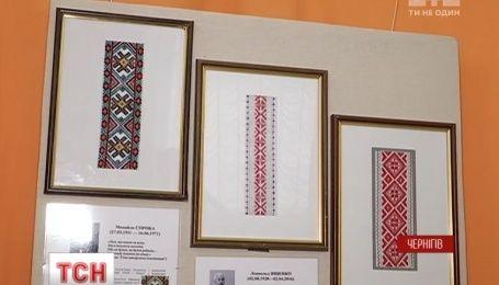 В Чернигове открылась выставка уникальных орнаментов из оккупированного Донецка