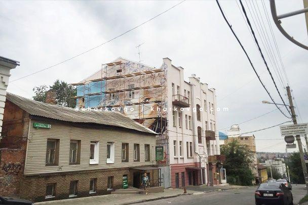 У центрі Харкова до Дня міста з'явиться величезний мурал із Гурченко