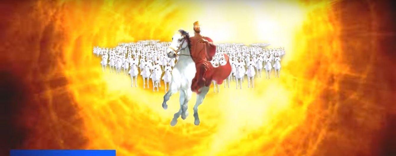 Ісус повертається. Популярний Youtube-канал спророкував апокаліпсис у жовтні