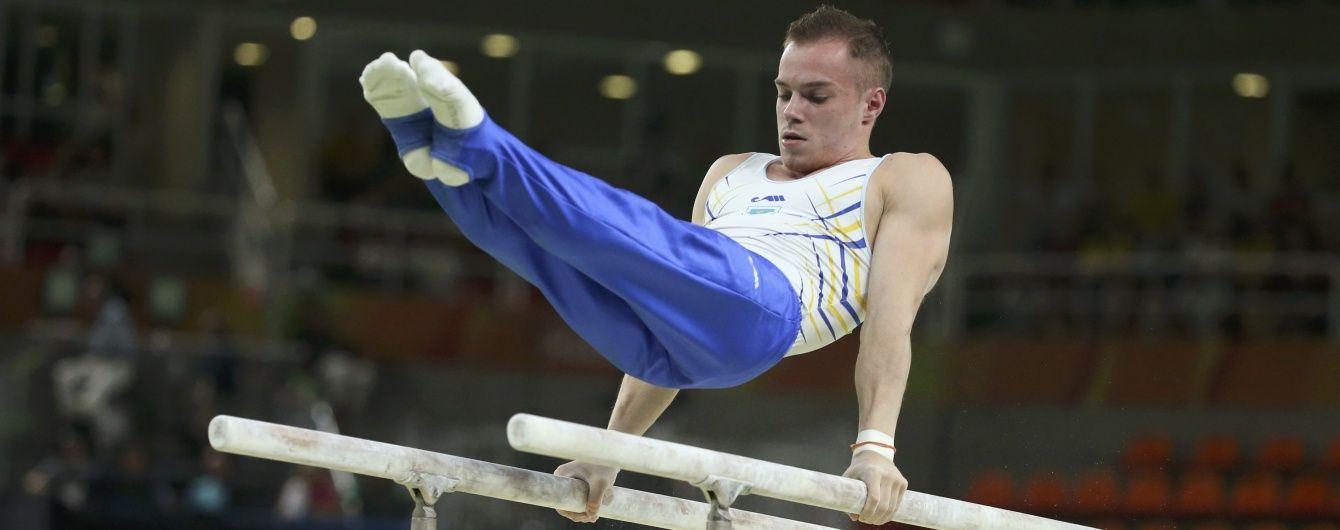 Гімнастичне обладнання Олімпіади-2016 безкоштовно дістанеться Україні